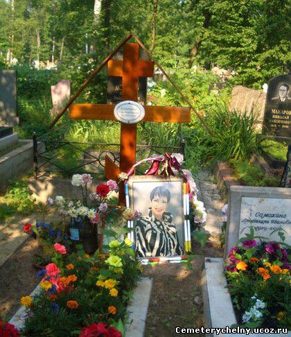 Памятник анне самохиной на смоленском кладбище